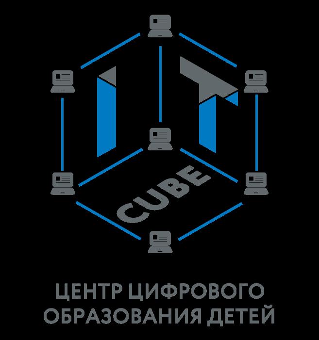 IT-CUBE «ОРИОН» — Уфа на базе МБОУ «ПМ школа № 162 «СМАРТ»